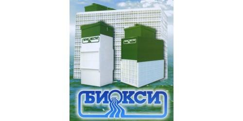 Биокси (Россия)